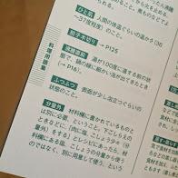 2014-05-07-IMG_8399.JPG