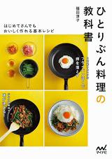 2014-05-07-hitori_COVER.jpg