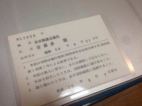 2014-05-08-21.JPG