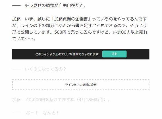 2014-05-08-note_04_588x.jpg