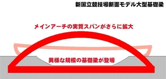 2014-05-11-o0600028612913884510.jpg