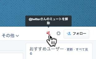 2014-05-13-mutec.jpg