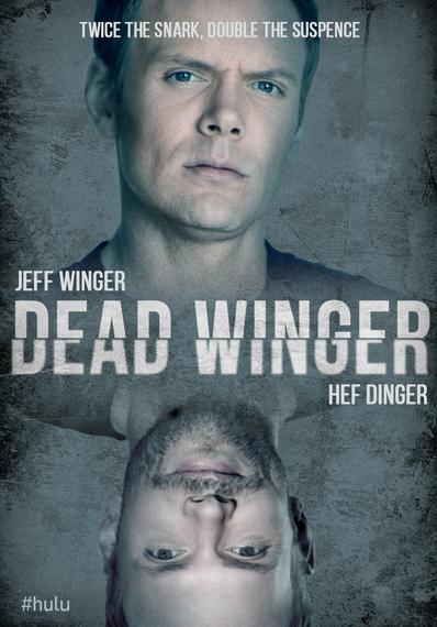 2014-05-15-DeadWinger.png