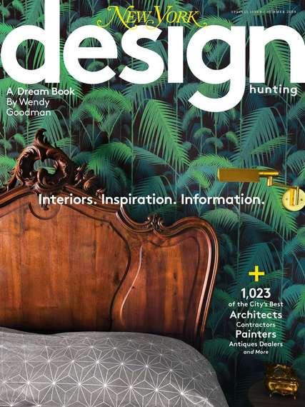 2014-05-15-DesignHuntingSummer2014_small.jpg