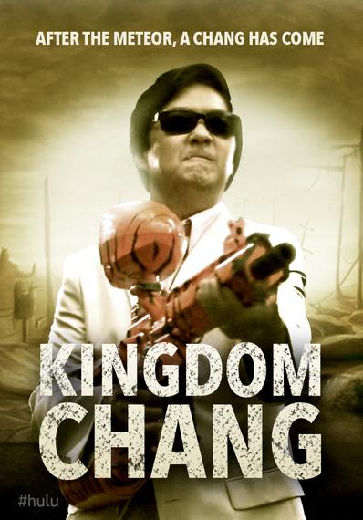2014-05-15-KingdomChang2.png