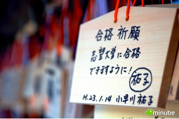 2014-05-20-MeijiShrinePatrick.jpg