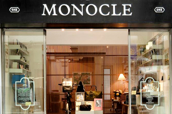 2014-05-21-monocle_star_street_precinct.jpg