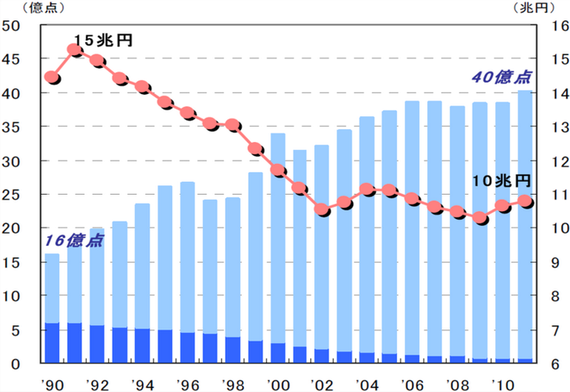 2014-05-22-yamada02.png