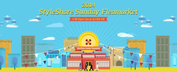 2014-05-23-StyleShareSundayFleamarket.png