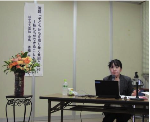 2014-05-23-mizushima_2.png