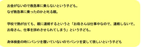 2014-05-23-mizushima_3.png