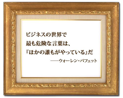 2014-05-23-p01.jpg