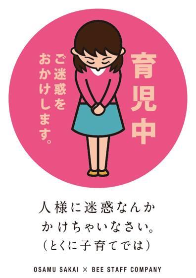 2014-05-26-meiwaku.jpg
