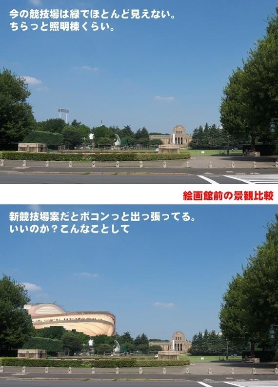2014-05-27-o0587081812902708881.jpg