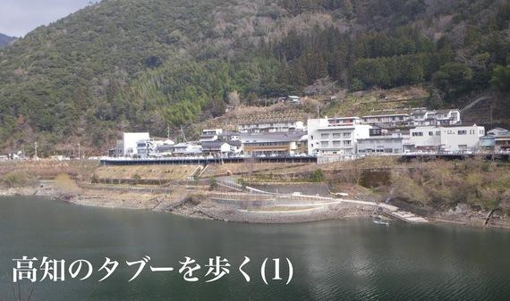 2014-05-28-ookawamura.JPG