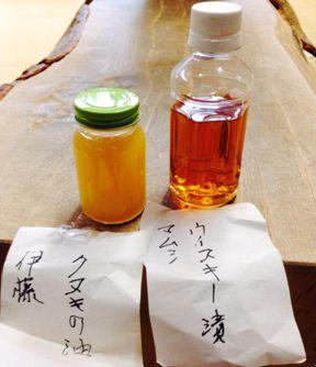 2014-05-28-whiskyduke.JPG