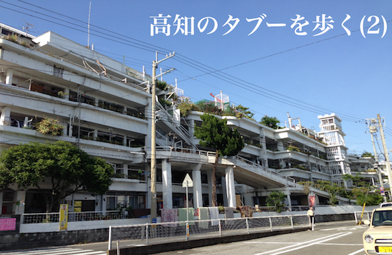 2014-05-29-1.TOP.png