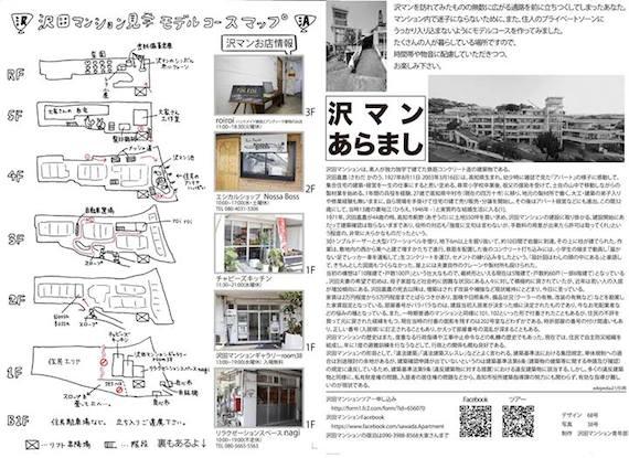 2014-05-29-5.jcej12.jpg