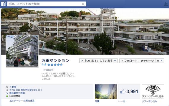 2014-05-30-2.FB.png