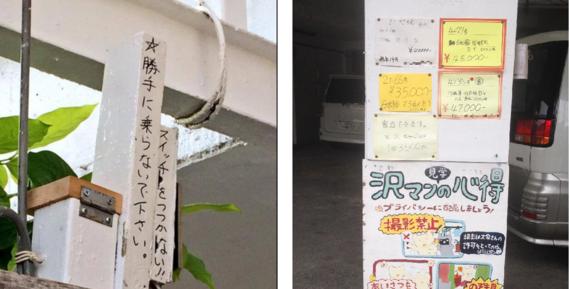 2014-05-30-3.chuuijiko.png