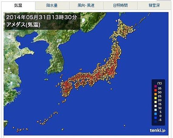 2014-05-31-large.jpg
