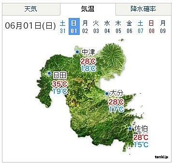 2014-05-31-tenkilarge.jpg
