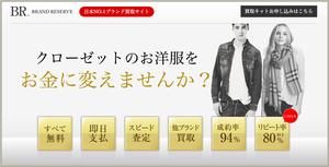 2014-06-01-tanakuro3_.jpg