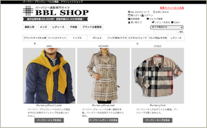 2014-06-01-tanakuro4_.jpg