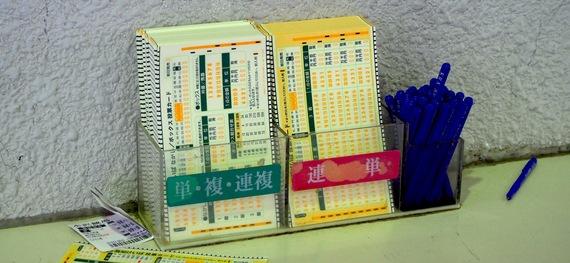 2014-06-02-kouchikeiba04.JPG