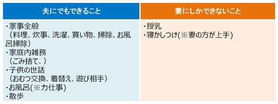 2014-06-03-e.png