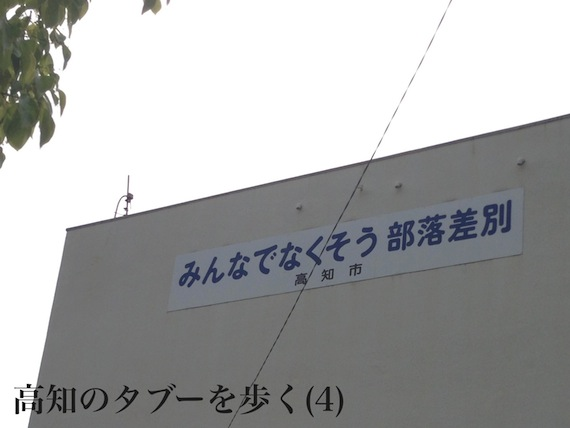 2014-06-04-1.slogan_title.jpg