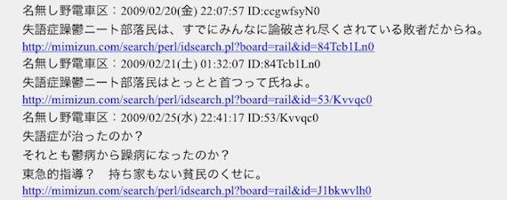 2014-06-04-4.2ch.PNG.jpg