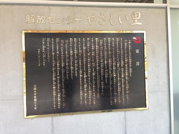 2014-06-04-7.suiheisya.JPG