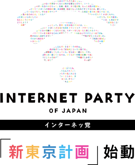 2014-06-09-logo.png