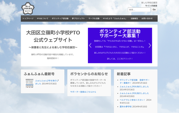 2014-06-10-PTO.png