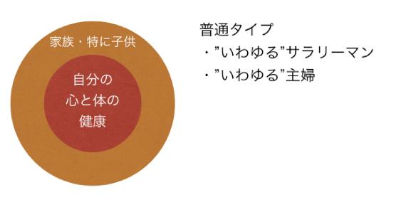 2014-06-12-140612_toyoshi02.png