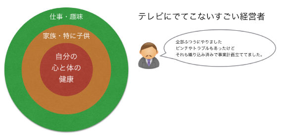 2014-06-12-140612_toyoshi04.png