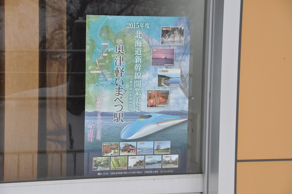 2014-06-13-DSC_0195Yahoo.jpg