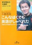 2014-06-14-510603DC7YL._SL160_.jpg