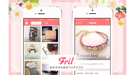2014-06-18-Fril1.jpg