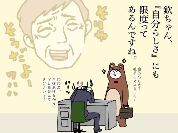 2014-06-18-kinchan6875151.jpg