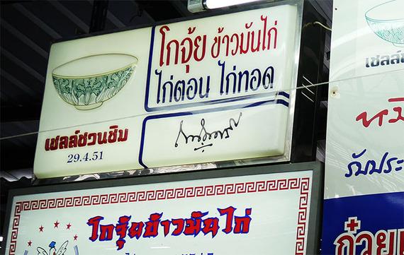 2014-06-19-taviicom_01thai2.jpg