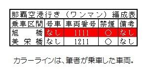 2014-06-21-2006.8.221.jpg