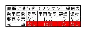 2014-06-21-2006.8.222.jpg