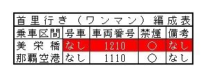 2014-06-21-2006.8.223.jpg