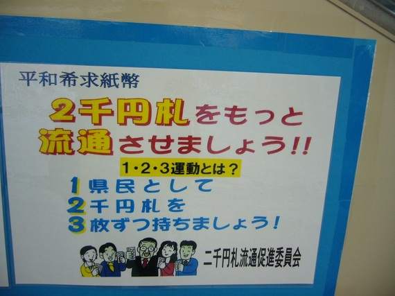 2014-06-21-NEC_0210.jpg