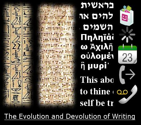 2014-06-23-Writing.jpg