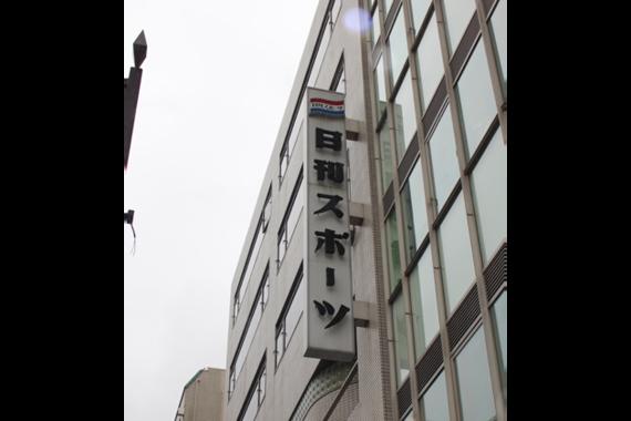2014-06-24-nikkansports.png