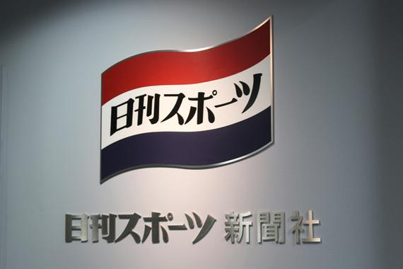 2014-06-24-nikkansports2.jpg