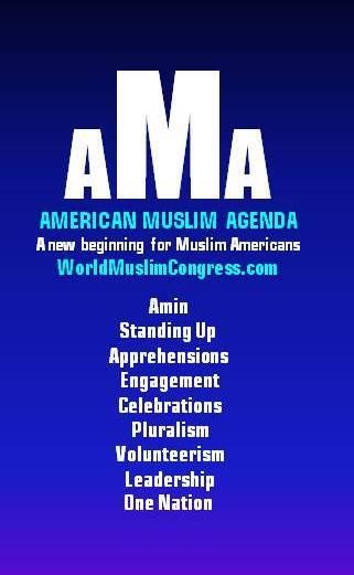 2014-06-25-AmericanMuslimAgenda.jpg